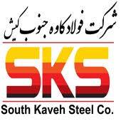 پیشرفت ۵۷ درصدی فاز دو فولاد کاوه جنوب کیش
