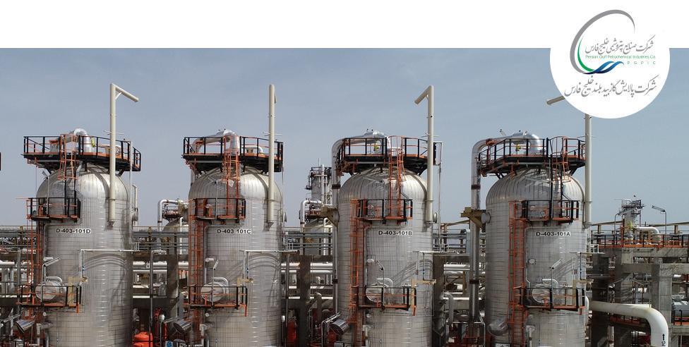 رییسجمهور، ابرپروژه پالایشگاه گاز بیدبلند خلیج فارس را افتتاح میکند