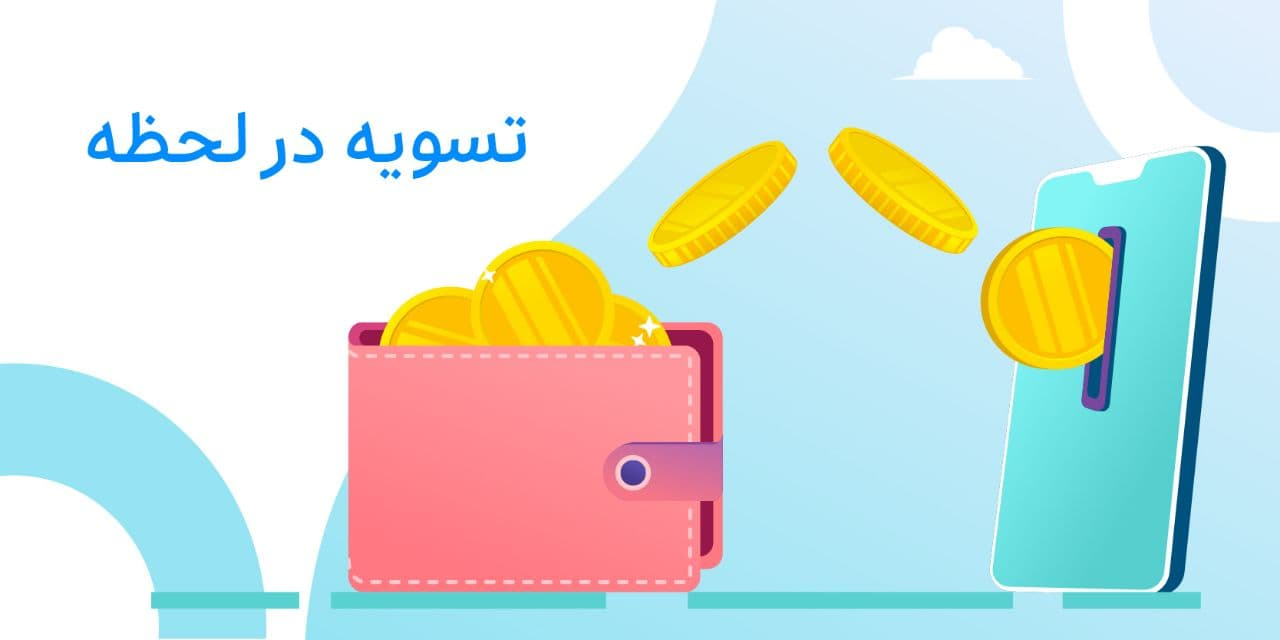 پشتیبانی ۱۲ بانک از قابلیت «تسویه در لحظه» اسنپ/ هزینهی سفر اسنپی در لحظه با رانندگان تسویه میشود